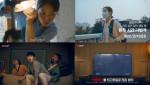 펜타클이 제작한 광고가 올해 주목받은 유튜브 광고 탑10에 선정됐다