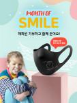 글로벌 투명교정장치 브랜드 인비절라인 코리아, 네이버 해피빈-연예인 하하가 함께하는 'Month of Smile 캠페인'