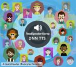 인공지능(AI) 기술 적용 음성합성기 30개 언어, 88개 음색 출시