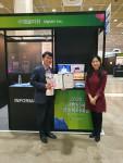 엠글리쉬가 2020 대한민국 발명특허대전 특허청장상을 수상했다
