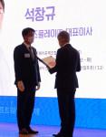 석창규 웹케시그룹 대표가 SW 산업 발전 공로를 인정받아 은탑산업훈장을 수훈했다