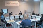 '우리동네 히든 히어로 프로젝트' 컨설턴트 사업 평가 간담회 참석자들