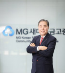 새마을금고중앙회 박차훈 회장