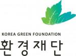 환경재단 로고