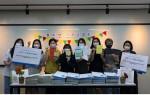 동작구청소년상담복지센터는 '코로나 BLUE TOUCH' 프로젝트를 운영하고 있다