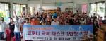 대한민국인재연합회는 주식회사 더스락 후원으로 필리핀 마닐라에서 진행한 '마스크 나눔 챌린지'의 기부 물품이 현지에 전달됐다고 밝혔다