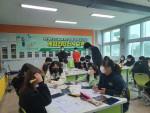 2일 진행된 전남정보문화산업진흥원 게임 리터러시 교육에 노화중앙초등학교(전남 완도군 노화도) 학생들이 참여하고 있다