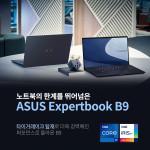 ASUS Expertbook
