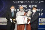 대한민국사회공헌대상·대한민국CSR경영대상 특별상 수상자(국내부문) 마가스님