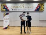 국무총리상을 수상한 서울공대 학생팀 루돌프