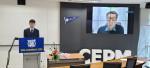 EPM 10주년 기념 비대면 실시간 온라인 콩그레스 개최