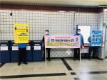 금천구시설관리공단이 마스크 착용 캠페인을 실시했다