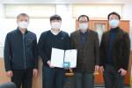 금천구시설관리공단이 산업통상자원부 장관 표창을 받았다