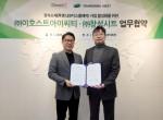 왼쪽부터 김철민 이호스트ICT 대표와 백승준 창성시트 대표가 이호스트ICT 본사에서 투명 디스플레이 사업 협력 MOU 체결 후 기념 촬영을 하고 있다