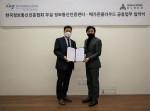 한국정보통신진흥협회 부설 정보통신인증센터와 메가존클라우드가 공동업무 협약식을 체결하고 기념 촬영을 하고 있다