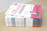 이지스에듀는 쉬운 문장제 책인 '나 혼자 푼다! 수학 문장제' 시리즈를 완간했다