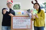 LG전자가 연말을 맞아 임직원이 비대면 봉사와 기부에 적극 참여할 수 있도록 다양한 '산타' 프로그램을 운영한다