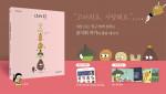 미래엔 아이세움이 윤지회 작가의 신작 도토리랑 콩콩을 출간했다