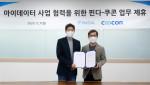 왼쪽부터 박홍민 핀다 대표와 김종현 쿠콘 대표가 기념 촬영을 하고 있다