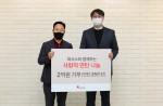 왼쪽부터 밥상공동체 연탄은행 허기복 대표, 퍼시스 유희정 상무가 기부금 전달식을 갖고 기념촬영을 하고 있다
