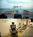 시디즈가 EBS 다큐 프라임서 좋은 의자에 대한 브랜드 철학을 소개했다