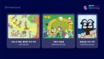 신한카드가 '제19회 꼬마피카소 그림대회' 시상식을 온라인으로 진행했다
