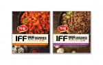 하림 IFF 한판 불닭발볶음 고추장맛, IFF 한판 닭똥집볶음