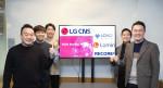 왼쪽부터 박범진 리코어 공동 창업자, 강지홍 로민 대표, 최우용 LOVO 대표, 이승건 LOVO 이사, 최병록 리코어 대표가 LG CNS 스타트업 몬스터에 선정돼 기념촬영을 하고