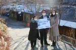 함께하는 사랑밭과 삼우에레코가 광명 지역 소외계층을 위한 연탄을 지원했다