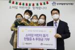 새천년카 김선호 대표(왼쪽에서 두 번째)가 한국백혈병어린이재단 서선원 사무총장(오른쪽 첫 번째)에게 헌혈증과 후원금을 전달하고 있다