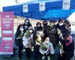 서울특별시립중랑청소년센터 찾아가는 평생학습 플라워아트