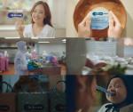 배우 소유진과 함께한 베베쿡의 신규 광고 영상