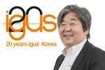 한국이구스 김종언 대표