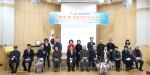 2021 중앙대문학상 및 정기총회
