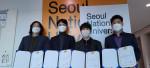 과학기술정보통부 주최 '위성정보 활용 스페이스 헤커톤'에서 수상한 서울대 최영준 학생팀