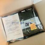한국농수산대학이 재학생 대상으로 발송한 농수산물 꾸러미