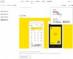 안랩 메신저 홈페이지로 위장한 피싱 사이트