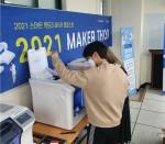 한국교통대학교와 한밭대학교가 개최한 스마트팩토리 메이커 캠퍼스톤