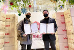 한국양서파충류협회는 래퍼 아웃사이더가 운영하는 엔터테인먼트 이나키스트, 파충류 키즈 카페 '이로운 나라의 앨리스'와 업무협약을 체결했다