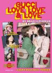 LOVELOVELOVE_Cover