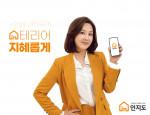 메이크썸노이즈가 개그우먼이자 예능·방송인 김지혜를 '인지도' 첫 광고 모델로 발탁했다