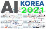 한국인공지능협회가 2021 AI KOREA를 발행했다