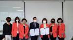 한국자원봉사센터협회와 한국재향간호장교회의 한국 자원봉사의 발전을 위한 업무협약식