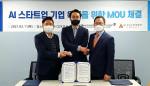 왼쪽부터 신형섭 한국인공지능협회 부산지회장, 이종현 한국인공지능협회 이사 겸 미래전략사업단장, 조원희 법무법인 디라이트 대표변호사가 부산지역 AI 스타트업 기업 육성을 위한 생태계