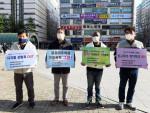 고양파주범죄피해자지원센터의 여성 안전을 위한 길거리 캠페인