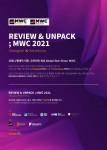 REVIEW & UNPACK ; MWC 2021 개최 안내 포스터