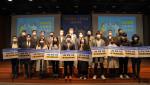 SNU해동 스타트업 데모데이 참석자들이 단체 기념 촬영을 하고 있다