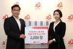 진슐린 진수진 대표가 16일 사랑의달팽이에 투명 마스크 2000개를 기부했다. 왼쪽부터 사랑의달팽이 조영운 사무국장, 진슐린 진수진 대표