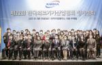 세라젬 의과학연구소 조일영 연구소장이 한국의료기기산업협회 유공자 포상을 받았다