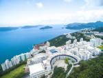 구룡반도 클리어 워터 베이를 마주 보고 있는 홍콩과기대 캠퍼스